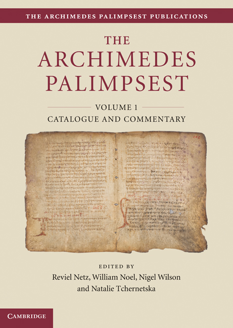 Archimedes Palimpsest: Catalogue and Commentary
